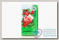 Шиповник плоды КЛС ф/п 2 г N 20