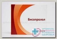 Бисопролол тб п/о плен 10 мг N 50