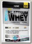 100% Platinum Whey с нейтральным вкусом 750г пакет N 1