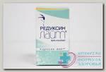 Редуксин Лайт капс 625 мг N 30