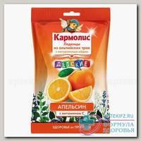 Кармолис леденцы детские мед/вит С/апельсин 75г N 1