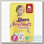 Трусики Libero Dry Pants 16-26 кг (р-р 7) N 42
