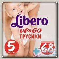Подгузники-трусики Libero Up и Go макси+ 10-14кг N 68