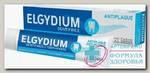 Elgydium Anti-plaque зубная паста против налета 50мл N 1